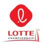 LOTTE Championship Performance Chart